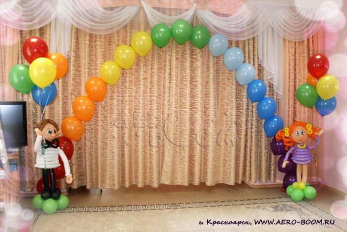 Букеты из шаров: делаем своими руками 96